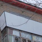 Вынос балкона на три стороны