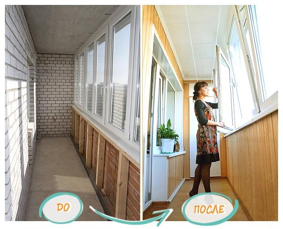 Отзывы по отделке балконов и лоджий