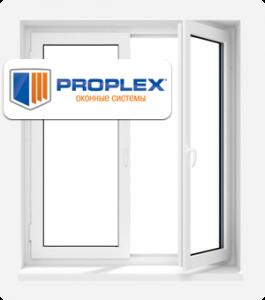 proplex окна