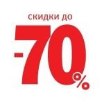 Стоимость остекления лоджии в Челябинске